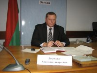 Представитель Комитета госконтроля провёл приём граждан в Зельве