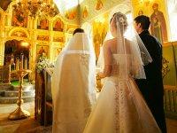 Великое таинство венчания