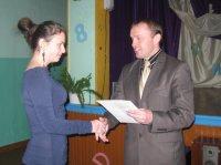 Ученица 11 класса гимназии №1 г.п.Зельва Элизабент Чечет стала стипендиатом Фонда мира