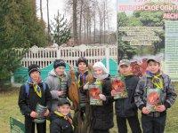 """Юные спасатели провели акцию """"Сохраним землю от пожаров"""""""