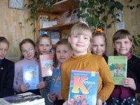 Читаем по-белорусски вместе