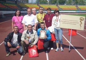 Команда Зельвенской ЦРБ – бронзовый призёр областной спартакиады