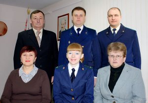 Прокуратуре Беларуси – 90!