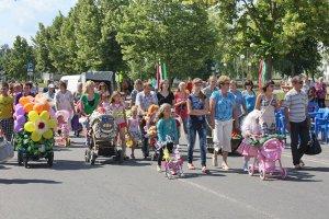 В Зельве прошли мероприятия, посвященные Дню молодежи